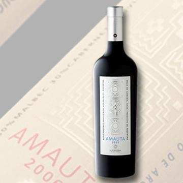 Vino Amauta II