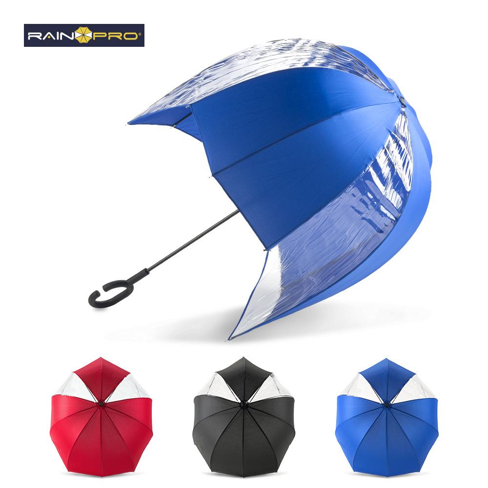 Paraguas Helmet 26