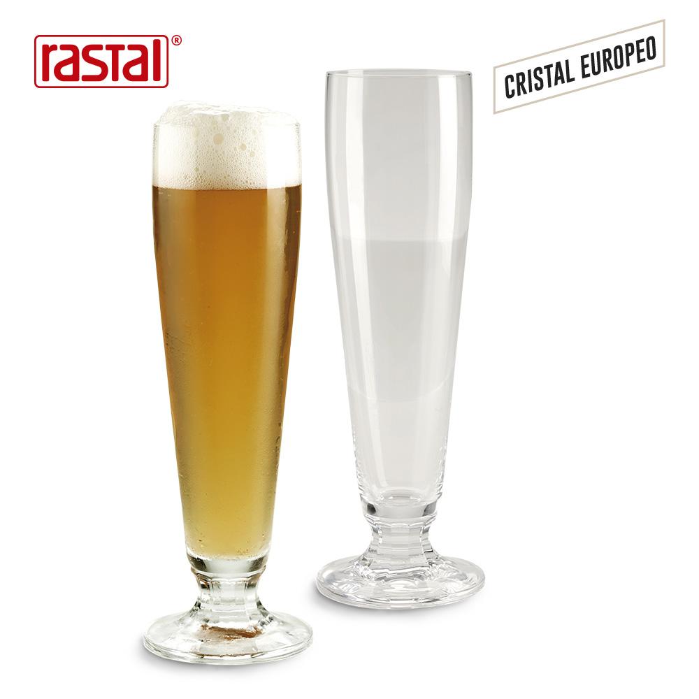 Vaso Cervecero 300ml OFERTA